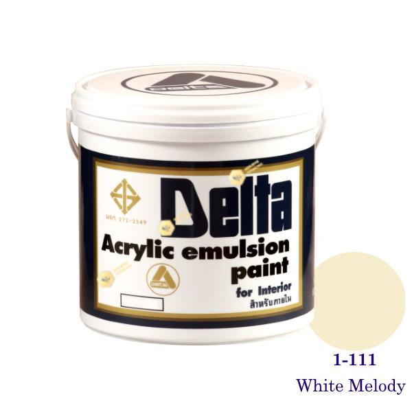 เดลต้า สีน้ำอะครีลิคภายใน 1-111 White Melody 1gl.