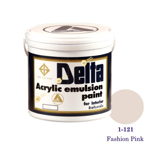 เดลต้า สีน้ำอะครีลิคภายใน 1-121 Fashion Pink 1gl.