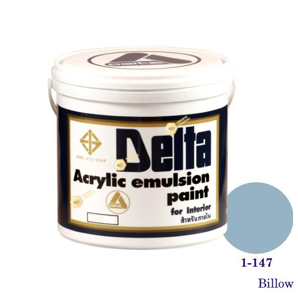 เดลต้า สีน้ำอะครีลิคภายใน 1-147 Billow 1gl.