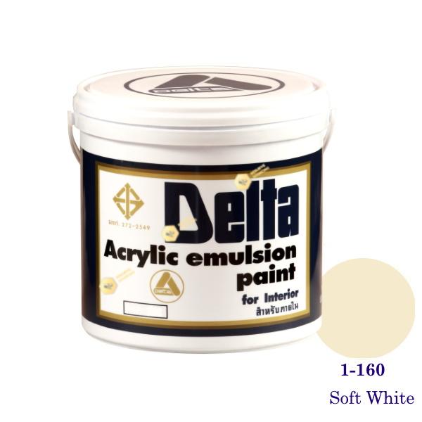 เดลต้า สีน้ำอะครีลิคภายใน 1-160 Soft White 1gl.