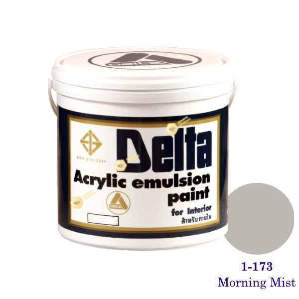 เดลต้า สีน้ำอะครีลิคภายใน 1-173 Morning Mist 1gl.
