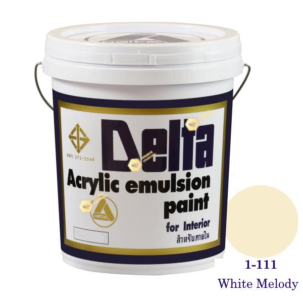 เดลต้า สีน้ำอะครีลิคภายใน 1-111 White Melody 5gl.
