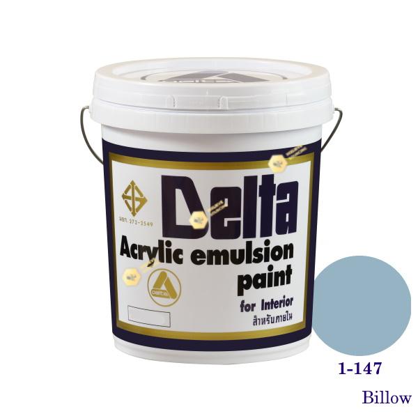 เดลต้า สีน้ำอะครีลิคภายใน 1-147 Billow 5gl.
