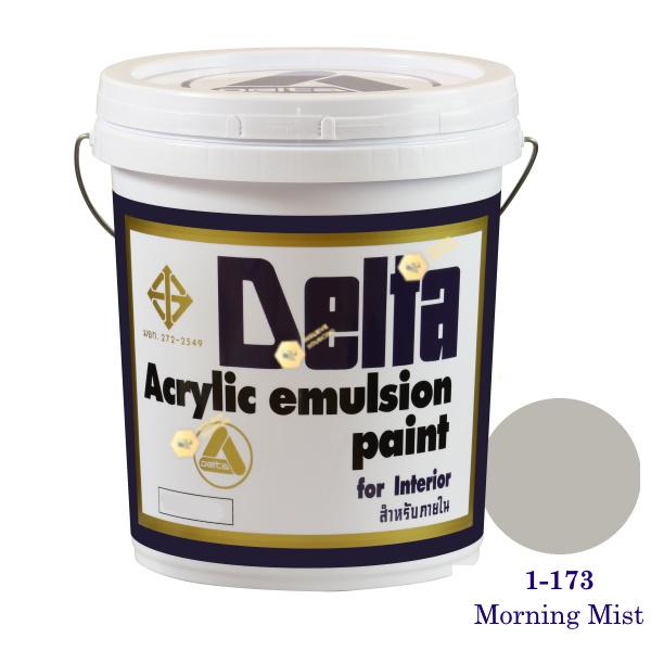 เดลต้า สีน้ำอะครีลิคภายใน 1-173 Morning Mist 5gl.