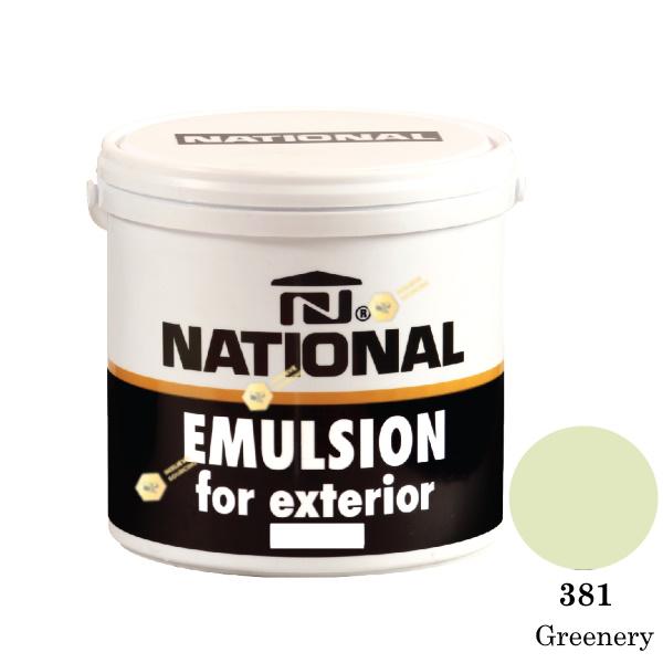 NATIONAL สีน้ำอะครีลิคภายนอก 381 Greenery-1gl