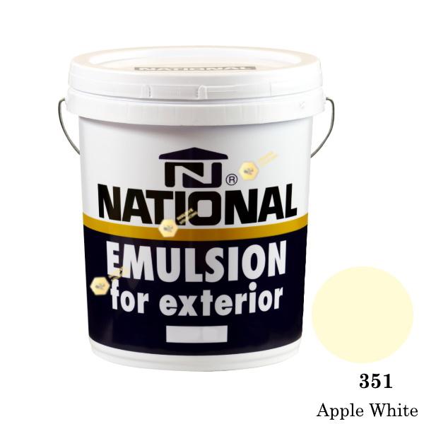 NATIONAL สีน้ำอะครีลิคภายนอก 351 Apple White-5gl