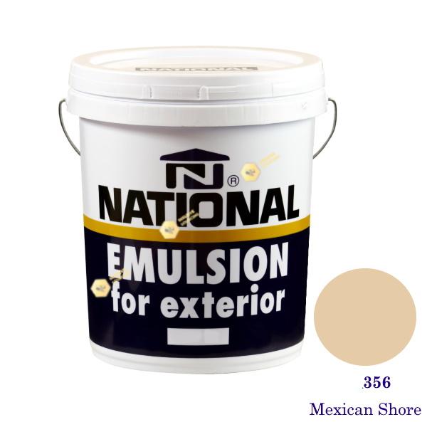 NATIONAL สีน้ำอะครีลิคภายนอก 356 Mexican Shore-5gl