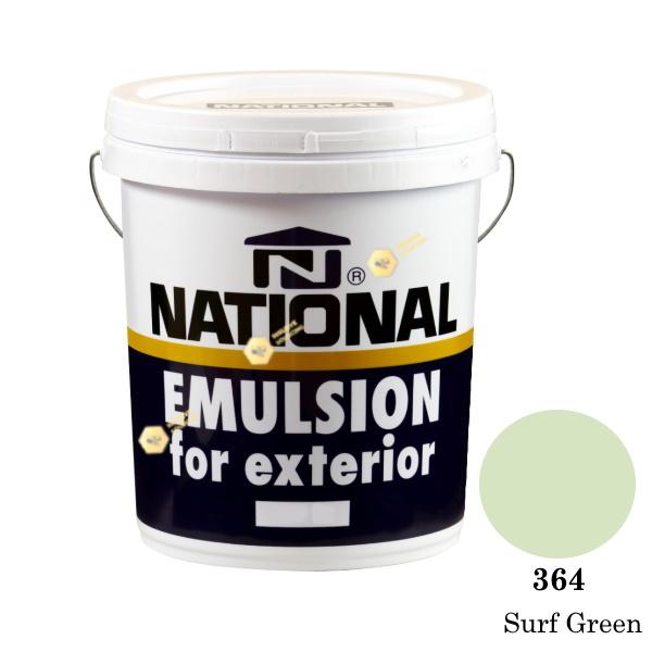 NATIONAL สีน้ำอะครีลิคภายนอก 364 Surf Green-5gl