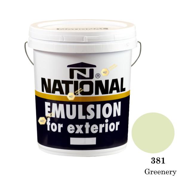 NATIONAL สีน้ำอะครีลิคภายนอก 381 Greenery-5gl