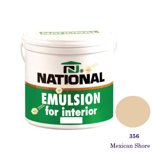 NATIONAL สีน้ำอะครีลิคภายใน 356 Mexican Shore-1gl