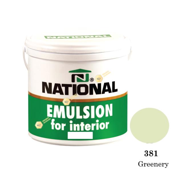NATIONAL สีน้ำอะครีลิคภายใน 381 Greenery-1gl
