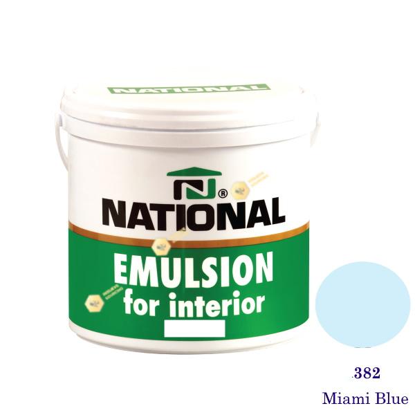 NATIONAL สีน้ำอะครีลิคภายใน 382 Miami Blue-1gl