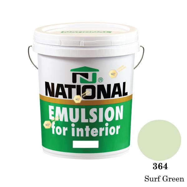 NATIONAL สีน้ำอะครีลิคภายใน 364 Surf Green-5gl