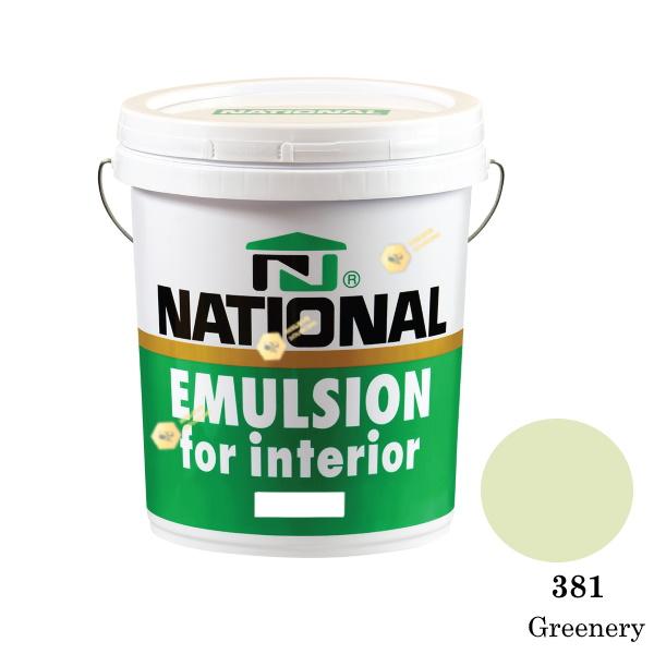 NATIONAL สีน้ำอะครีลิคภายใน 381 Greenery-5gl