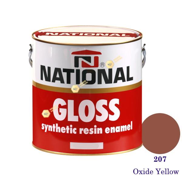 NATIONAL GLOSS สีเคลือบน้ำมัน 207 Oxide Yellow-1gl