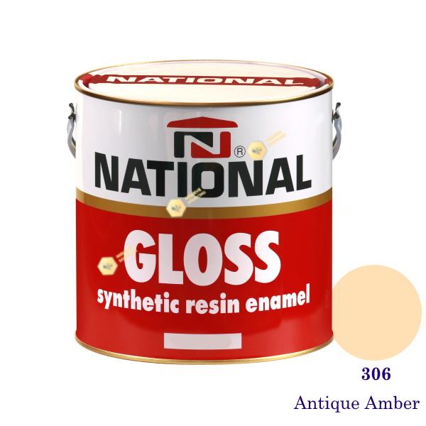 NATIONAL GLOSS สีเคลือบน้ำมัน 306 Antique Amber-1gl