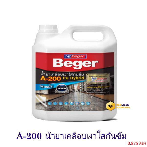 Beger น้ำยาเคลือบเงาใสกันซึม A-200 PU Hybrid 0.875 ลิตร